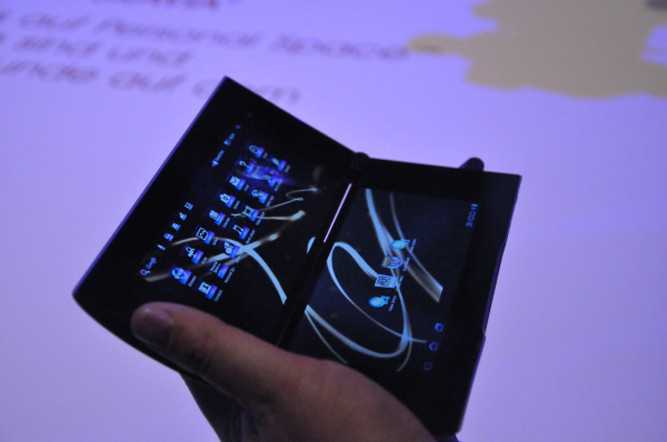 ifa2011_sonytablet_4_dh_fx57.png