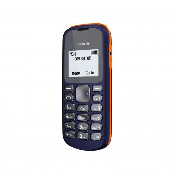 Nokia Eski Modeller
