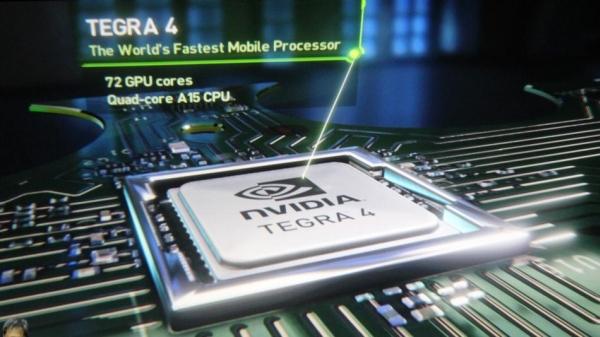 nvidia1212tegra-4.jpg