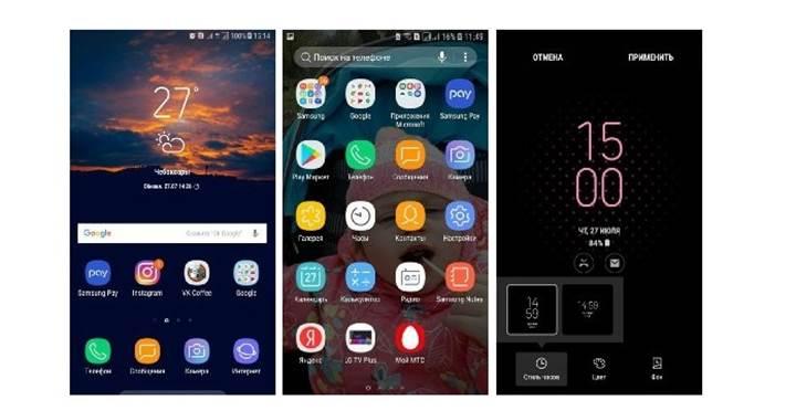 Android'ler için en iyi 6 arayüz programı