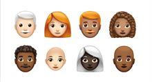 iOS 12 ile gelecek emojiler belli oldu: Nazar boncuğu ve 70 emoji daha