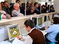 AK Parti'den belediyelere: Bir an önce PARDUS'a geçin