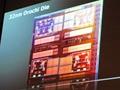 AMD, Bulldozer tabanlı Orochi ve Fusion tabanlı L1ano işlemci zarlarını gösterdi