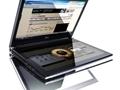 Acer'dan çift ekranlı hibrit bilgisayar: Iconia