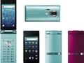 İşte dünyanın ilk Android 2.3 işletim sistemli ve 16.1MP kameralı akıllı telefonu