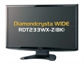 Mitsubishi'den 120 Hz IPS panel kullanan 23-inç Full HD LCD monitör: RDT233WX-Z