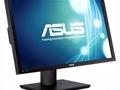 Asus'dan 23-inç IPS panelli ve led aydınlatmalı LCD monitör: ProArt PA238Q