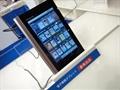 Panasonic'den Android'li elektronik kitap okuyucusu; Raboo UT-PB1