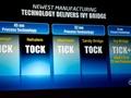 Intel Ivy Bridge işlemcileriyle entegre grafik performansını %60 arttıracak