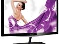 Philips'den 23-inç IPS panelli monitör: Blade 2 239C4QHSB