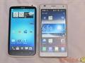 Beyaz renkli LG Optimus 4X HD görüntülendi