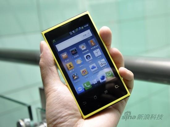 Baidu'nun yeni telefonu duyuruldu