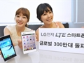 LG bugüne kadar 3 milyon LTE akıllı telefonu sattı