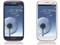Dört çekirdekli ve 2 GB RAM'li Galaxy S III LTE, 9 Temmuz'da Güney Kore'ye geliyor