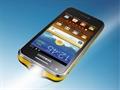 Projektör donanımlı Samsung Galaxy Beam, İngiltere pazarına giriş yaptı
