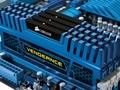 "Corsair'dan ""Vengeance"" serisi 16 GB DDR3-1866 MHz bellek kiti"