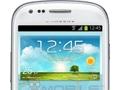 Huzurlarınızda Samsung Galaxy S III Mini; Tasarım, teknik özellikler ve fiyat!