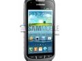 Samsung, Mobil Dünya Kongresi'nde Galaxy Xcover II'yi tanıtabilir
