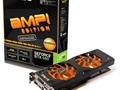 Zotac yeni soğutuculu GeForce GTX 680 AMP! Edition ekran kartını tanıttı