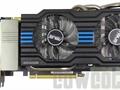 Asus, GeForce GTX 660Ti Dragon modelini hazırladı