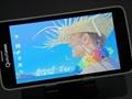 Qualcomm, 5.1 inçlik Mirasol ekranların tanıtımını gerçekleştirdi
