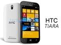 HTC Tiara modeline ait olduğu iddia edilen bir görsel yayınlandı
