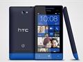 Analiz : Üreticiler yüksek lisans bedeli ve Nokia rekabeti nedeniyle Windows Phone ekosisteminden uzaklaşıyor