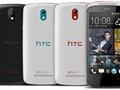 HTC Desire 500 Eylül ayında ülkemizde satışa çıkıyor