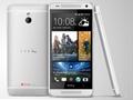 "HTC ""Desire 500, One Mini"" Lansmanı ve One Max"