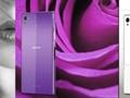 Sony Honami, Xperia Z One olarak adlandırılabilir