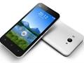Xiaomi'nin 8 çekirdekli akıllı telefonu 2013'ün sonunda geliyor