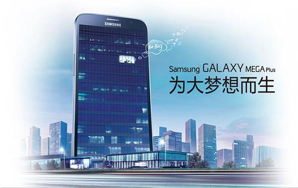 Samsungun Gecen Yil Phablet Segmentine Sundugu Orta Seviye Galaxy Mega 58 Modeli Note Serisini Pahali Bulan Tuketicilere Daha Uygun Fiyatli Bir