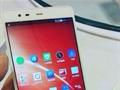 Biri Çinlilere dur desin: ZTE'nin yeni telefonu Nubia X6 teknik özellikleriyle rakip tanımıyor