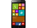 Prestigio'nun Windows Phone 8.1 cihazı da göründü