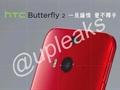 HTC Butterfly 2 görselleri internete sızdırıldı
