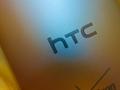 HTC, 4 Eylül etkinliği için davetiye gönderimine başladı