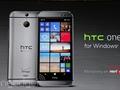 Karşınızda Windows Phone ekosisteminin en güçlü ve en iddialı üyesi : HTC One (M8) for Windows