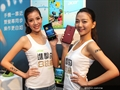 Acer'ın orta segment telefonu Liquid X1'in Avrupa macerası başlıyor