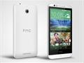 HTC, 64-bit destekli ilk telefonunu duyurdu; Desire 510