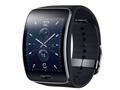 Samsung Gear S lanse edildi