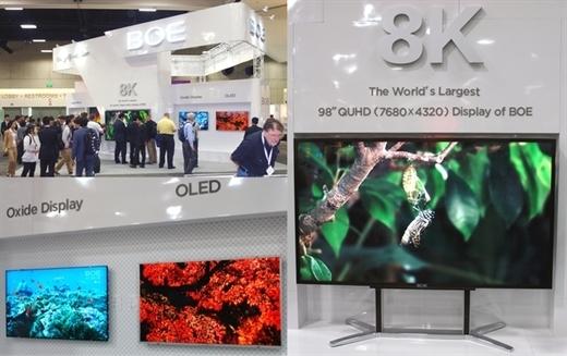 Çinlilerden 98-inç büyüklüğünde 8K televizyon
