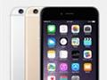 Mobilite: Detaylı iPhone 6 analizi, Galaxy Note 4, Xperia Z3 serisi, BlackBerry Passport ve dahası...