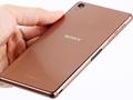 Sony Xperia Z3'te işlemci için ısı borusu kullanılıyor
