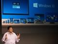 Windows 10 sistem gereksinimleri açıklandı