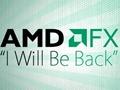 AMD'nin yeni nesil FX işlemcileri, Samsung tarafından üretilecek