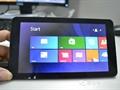 Windows tablet fiyatları 65$'a kadar düşecek