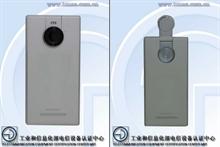 Doov V1 benzersiz bir dönebilir kamera modülü sunuyor