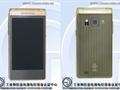 Samsung, kapaklı ve çift ekranlı Galaxy Golden serisine devam ediyor