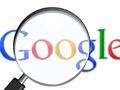 Google yılın üçüncü çeyreğinde karlarda düşüş yaşadı