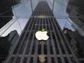 Apple'dan son çeyrekte 39 milyon iPhone satışı